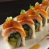 50% Off Japanese at Kibo Restaurant and Lounge