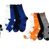 CB Sports Boys' Athletic Crew Socks