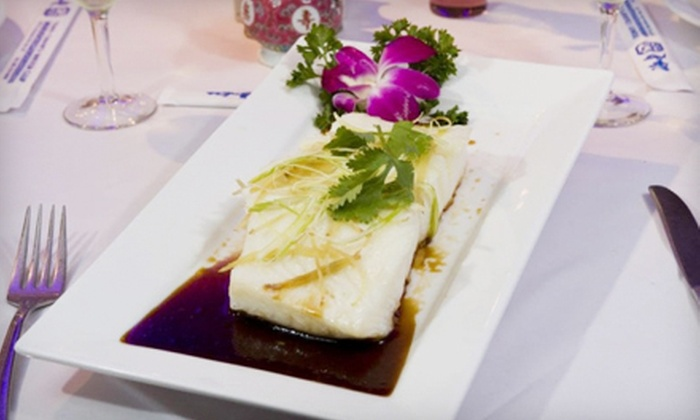 Tony Chan's Water Club - Miami: Sushi and Chinese Cuisine for Two or Four at Tony Chan's Water Club (Half Off)