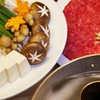 Up to 47% Off at Nakato Japanese Restaurant