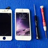 50% Off iPhone 5, 5c or 5s Cell Phone Repair