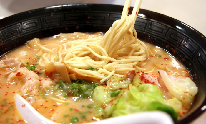 The Baowry - St. Johns: $13 for $25 Worth of Pan-Asian Cuisine and Drinks at The Baowry