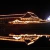 Christmas Experience at Santa's Lodge