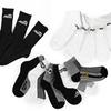 12-Pack of Avia Men's Socks