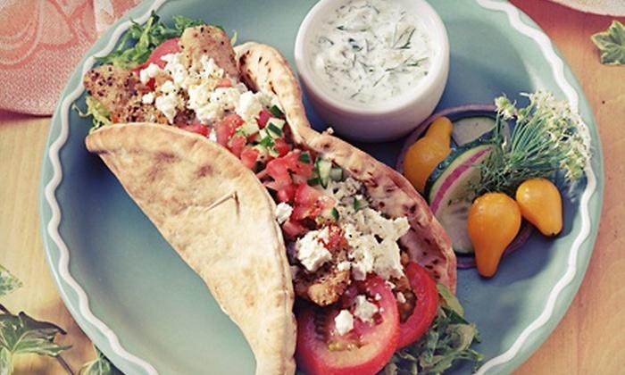 Momos Greek Restaurant - University City: Greek Cuisine at Momos Greek Restaurant (Half Off). Two Options Available.