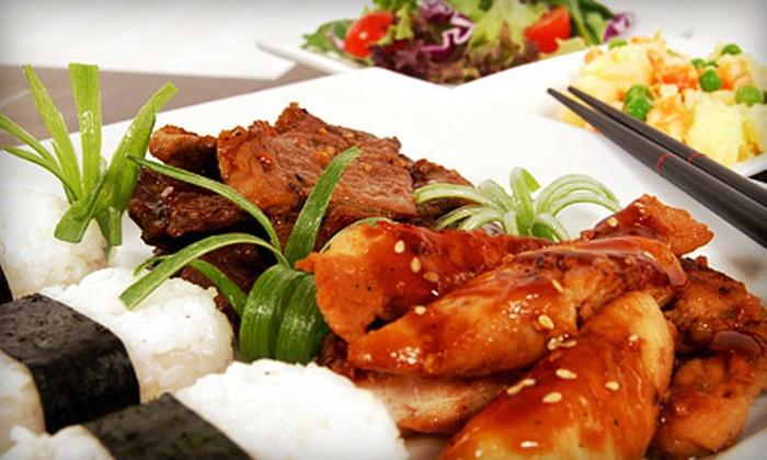Ninja Japanese Restaurant - Chandler: $25 for $50 Worth of Japanese Cuisine and Teppanyaki at Ninja Japanese Restaurant