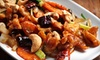 Up to 54% Off an Asian-Fusion Dinner at Nanking Restaurant