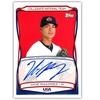 Assortment of 2,000 Baseball Cards