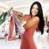 Up to 59% Off Ladies Luxury Escape Expo