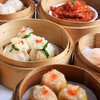 50% Off Chinese Food at Dim Sum