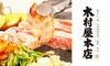 サムギョプサル食べ飲み放題120分/他