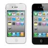 Apple iPhone 4s GSM Unlocked 16 GB or 32 GB