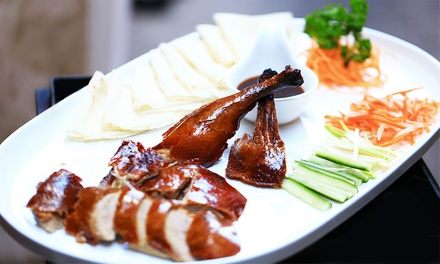Half ($17), One ($28) or Two Peking Ducks ($49) at Fried Rice Kingdom (Up to $97.60 Value)