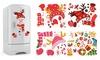 Christmas Refrigerator Decoration Sticker Set