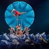 "Cirque du Soleil: ""Luzia"""
