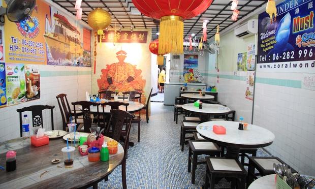Hang Wang Chinese Restaurant