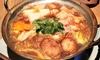 3,300円/名|鶏すきコース+プレミアム飲み放題