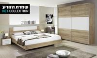 שמרת הזורע: חדר שינה מודרני דגם 'פלמינגו' הכולל מיטה זוגית, 2 שידות לילה ובסיס למזרן