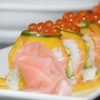50% Off at Aodake Sushi & Steak House