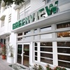 Up to 57% Off at Greenview Hotel in Miami Beach, FL