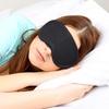 Goodnight Adjustable Soft-Cushion Sleep Mask