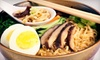 oob Sho Japanese & Asian Restaurant - Oakland Gardens: $29 for an Asian Fusion Meal for Two at Sho Japanese & Asian Fusion Restaurant in Oakland Gardens (Up to $58 Value)