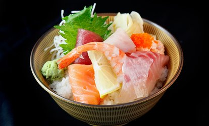 image for Authentic Japanese Cuisine at Menya Sushi Bar (48% Off)