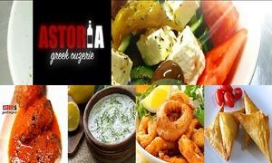 Astoria Ouzerie: Menu Mezze Ouzerie voor 2 personen aan €29 bij Griekse restaurant Astoria OUzerie in Jette