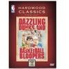 NBA Hardwood Classics Series: Dazzling Dunks and Basketball Bloopers