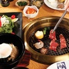 Half Off Japanese Barbecue at Gyu-Kaku