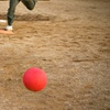 Up to 51% Off Kickball League