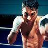 Up to 70% Off Boxing or Kickboxing in Lynbrook