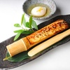 40% Off Japanese Cuisine at Zenkichi