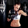 52% Off Two Weeks of Classes at TITLE Boxing Club