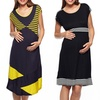 Aster Pink Maternity Dresses or Tunic