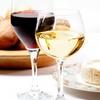 Half Off Wine Tasting on Saturday, October 26