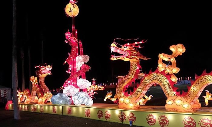 Arizona Chinese Lantern Festival - Rio Vista Community Park: Arizona Chinese Lantern Festival at Rio Vista Community Park (Up to 47% Off)