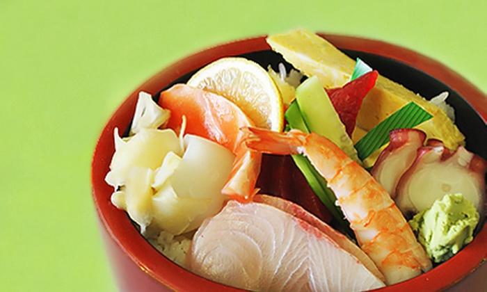 Kabuki Restaurant - Ala Moana - Kakaako: Sushi and Japanese Fare for Dinner at Kabuki Restaurant (Up to 58% Off). Two Options Available.