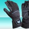 Valeo V540 Waterproof Gauntlet Gloves