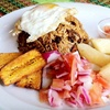 Up to 65% Off Bolivian Fare at Pachamami Sabor Latino Restaurant in Surrey