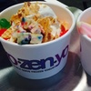 40% Off Frozen Yogurt with Toppings