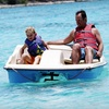 Up to 54% Off Paddleboat Rental for Two or Four