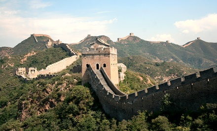 groupon daily deal - ✈ 11-Day China Tour with Round-Trip Airfare and River Cruise from Gate 1 Travel; Price/Person Based on Double Occupancy