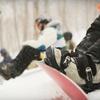 Up to46%Off Ski or Snowboard Rental