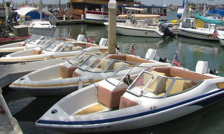 - 2 hour minimum rental applies Blackout Dates Apply: New Year's Day, Valentine's Day, Easter, Mother's Day, Memorial Day, Father's Day, 4th of July, Labor Day, All dates of the Newport Beach Christmas Boat Parade and New Year's Eve.