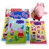 Peppa Pig Entertainment Pack