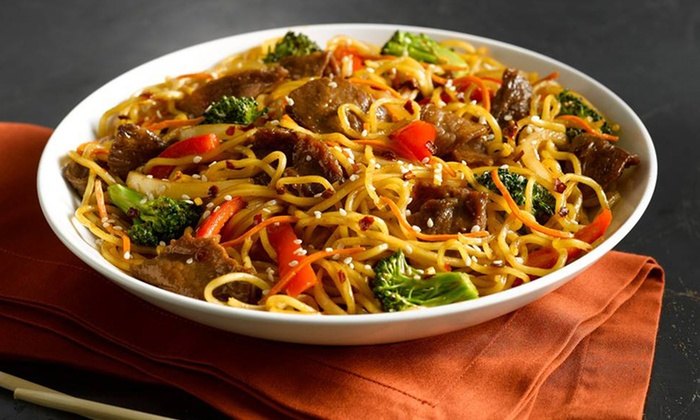 HuHot Mongolian Grill - Northwest Oklahoma City: Mongolian Stir-Fry at HuHot Mongolian Grill (Up to 45% Off). Two Options Available.