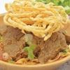 45% Off Thai Cuisine at NOK Thai Kitchen
