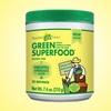 Pineapple-Lemongrass Green-Superfood Supplement