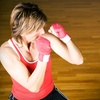 Up to 77% Off Circuit-Training Classes in Columbia